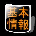 基本情報試験(FE)対策 logo
