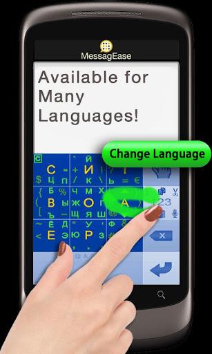 【免費工具App】保加利亞MessagEase單詞表-APP點子