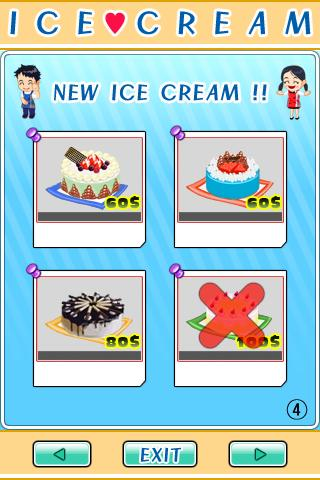 Baskin Ice 131 Lite- screenshot