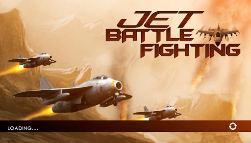ジェット戦闘ファイティング