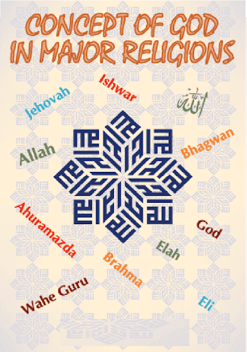 God in Major religions