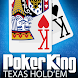 Poker KinG Blue-Texas Holdem
