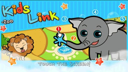 KidsLink動物園
