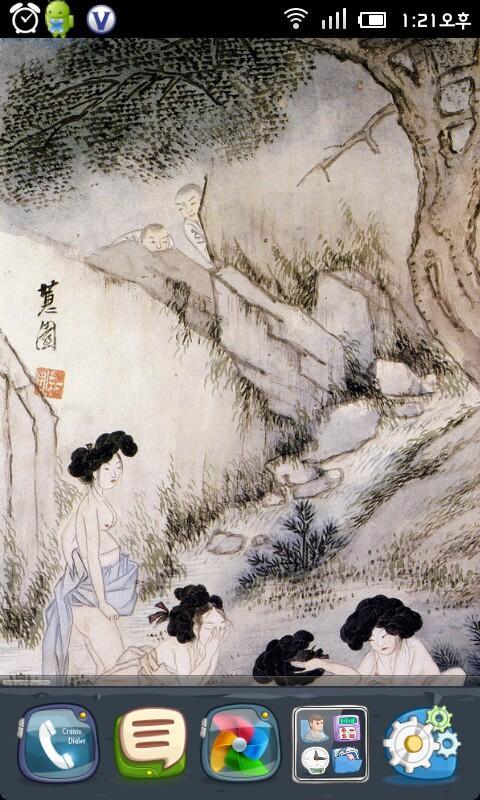 A scenery on Dano day- screenshot