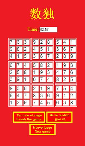 Sudoku SK