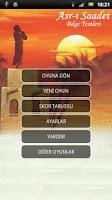 Screenshot of Asrı Saadet Bilgi Yarışması