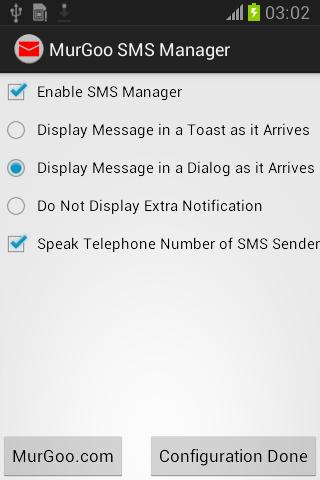 Auto SMS Voice Alert