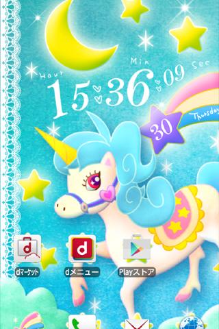 Unicorn ライブ壁紙 トライアル