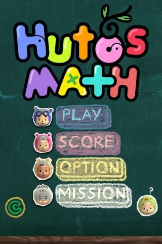 Hutos算术