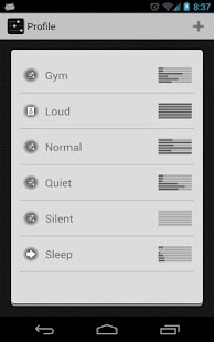 Audio Control Lite - screenshot thumbnail