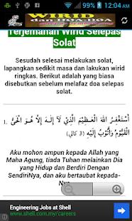 玩免費書籍APP 下載Zikir Dan Doa Selepas Solat app不用錢 硬是要APP