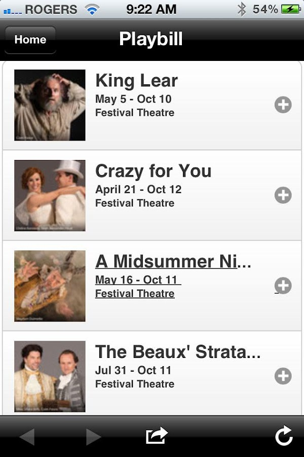 Stratford Festival - screenshot