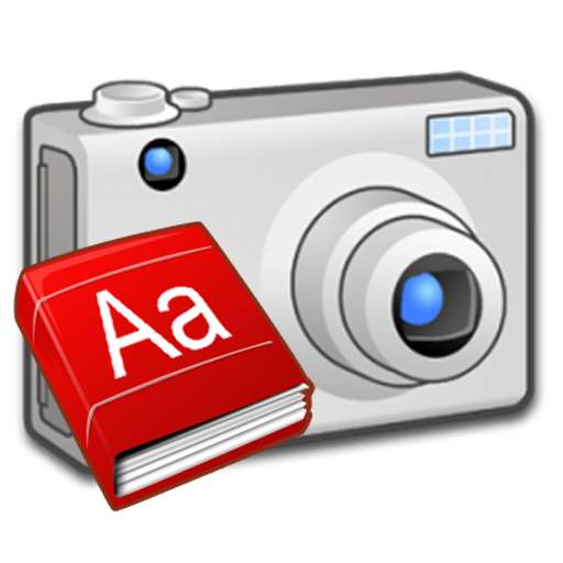 カメラ辞書 工具 App LOGO-硬是要APP