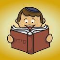הללי ✡ Halleli icon