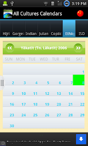 Multi Cultural Calendar screenshot 5