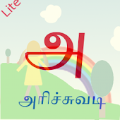 Tamil Alphabets Lite