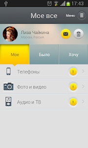 CollectGo screenshot 2