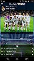 Screenshot of スカパー!欧州サッカーオンデマンド
