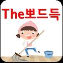 정관The뽀드득 입주청소전문 icon