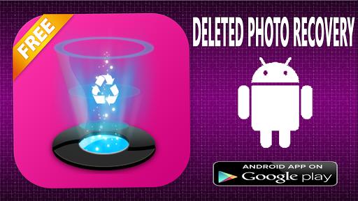 删除照片恢复应用负图片和照片恢复。