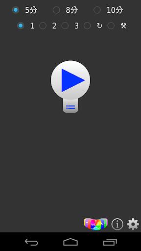 無料健康Appの有酸素運動デイリーワークアウト無料|記事Game