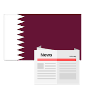 All Qatar Newspaper