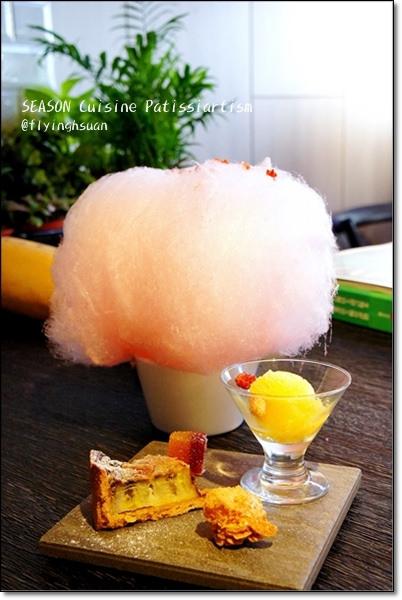 【台北下午茶。甜點】SEASON Cuisine Pâtissiartism概念餐廳@敦南店。女孩子最愛的夢幻甜點,每一口都是幸福的滋味…