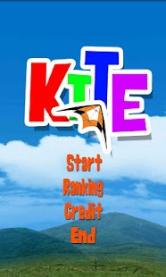 KITE- screenshot thumbnail