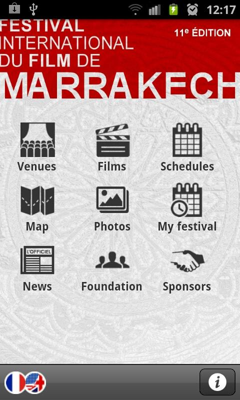 FIFM Marrakesh Film F - screenshot