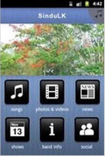 【免費音樂App】LKsindu-APP點子