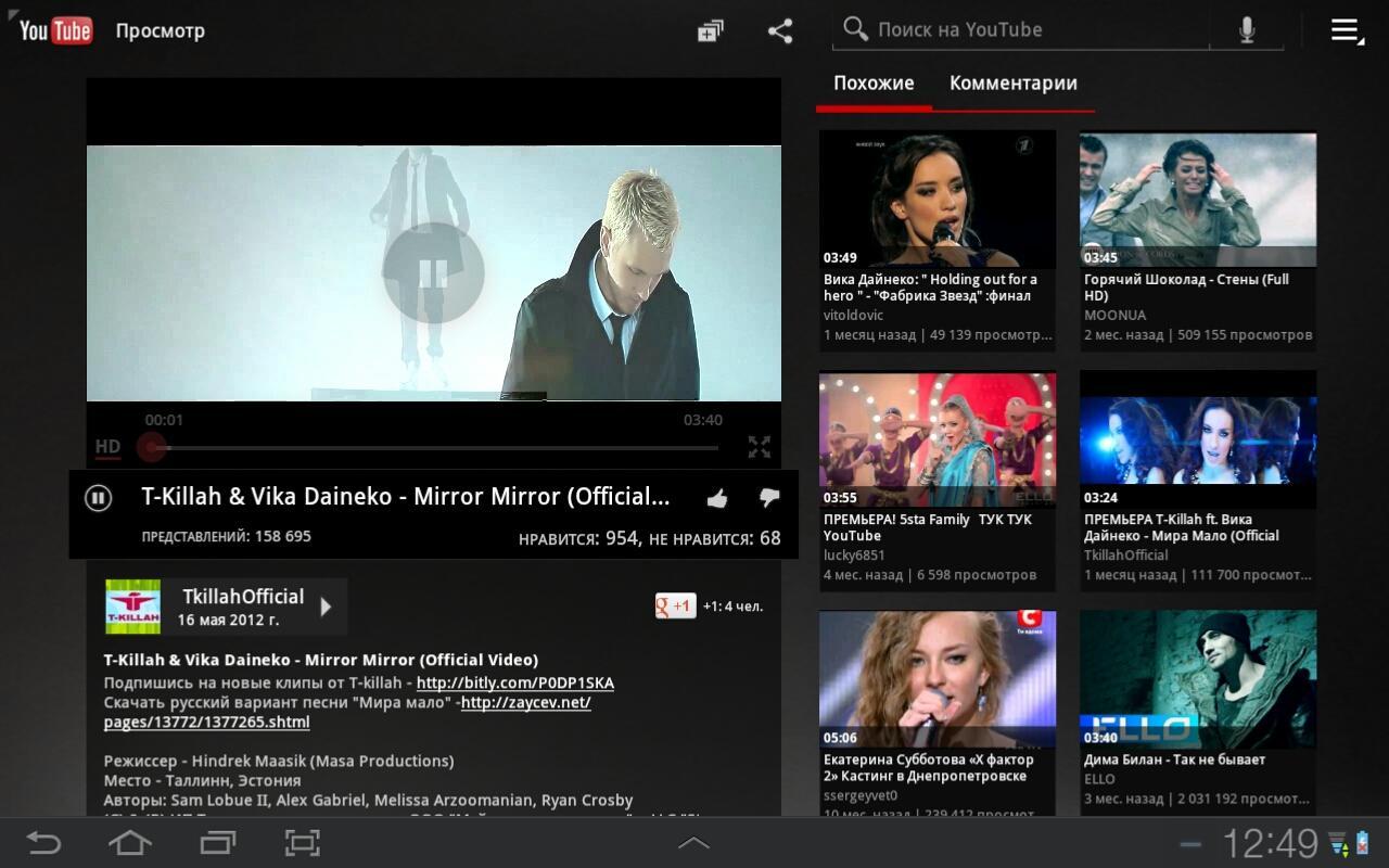 Best music videos HD- screenshot
