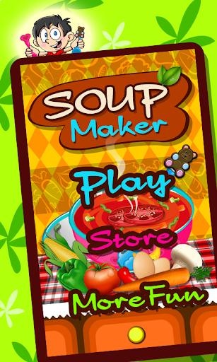 湯製造商-廣告免費