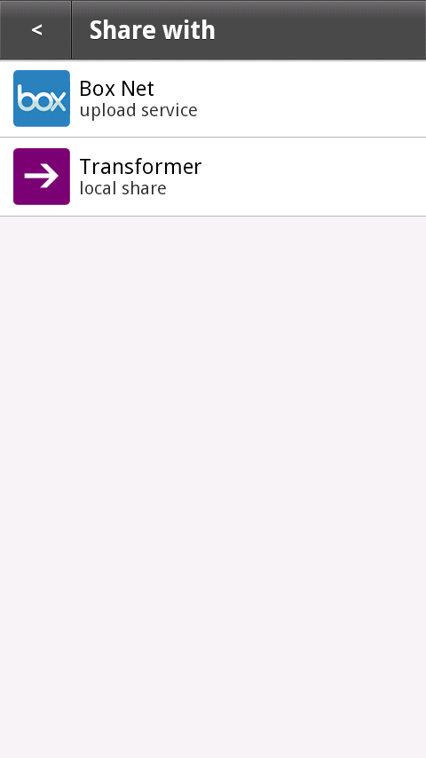 aShare - over the air sharing - screenshot