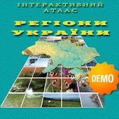 Регіони України атлас