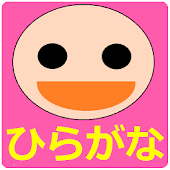 Japanese education for baby!
