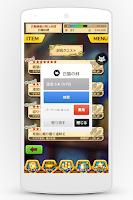 Screenshot of 白猫の絆 ‧ 協力バトル募集