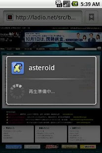 asteroid for ladio.net- screenshot thumbnail