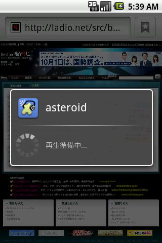 asteroid for ladio.net- screenshot