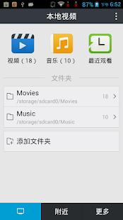 魔力視頻播放機Moliplayer-video&music 媒體與影片 App-愛順發玩APP