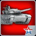 Tank Biathlon icon