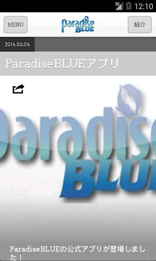 ParadiseBLUE