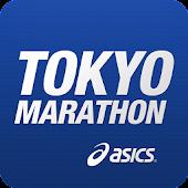 Tokyo Marathon Navigator ASICS
