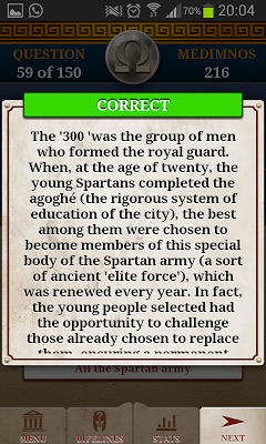 Quiz History of Greece Lite - screenshot