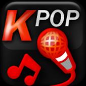 그대한사람/김수현(노래방)