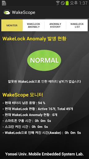 WakeScope