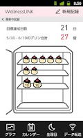 Screenshot of ゆるぴかダイエットアプリ