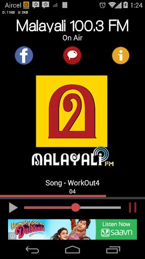 Malayali 100.3 FM