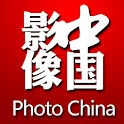 PhotoChina by xitek.com logo