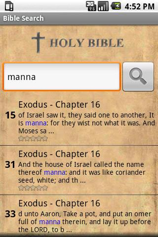 Holy Bible - screenshot