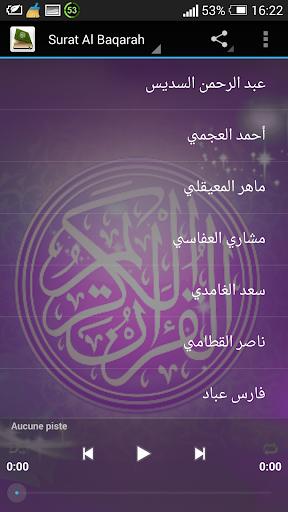 Baqarah MP3 سورة البقرة